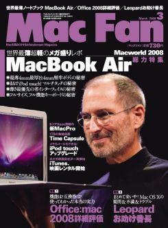 Macfan0803
