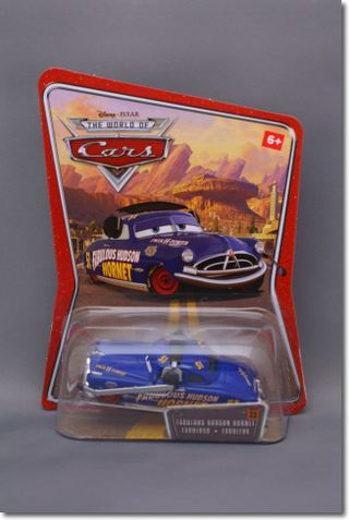 Cars8hudson