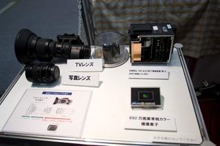 2008nhk890