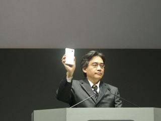 Nintendoiwata
