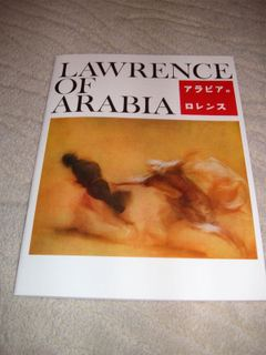 Lawrence1_2