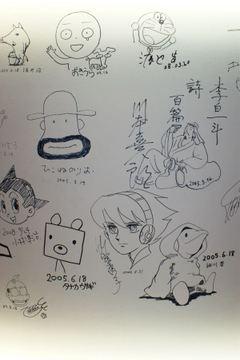 Anime10
