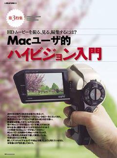 Macfan0905