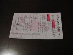 Taiyaki6