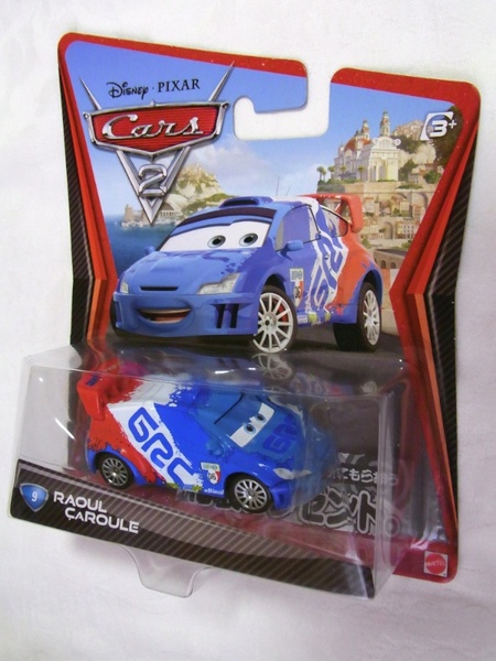 Cars2_109
