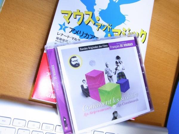 Cdbook