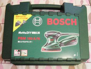 Bosch01_1