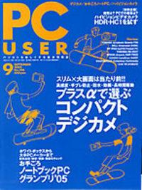 pc_user0509