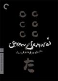 Seven_samurai_box_1