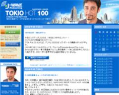 Tokyohot100
